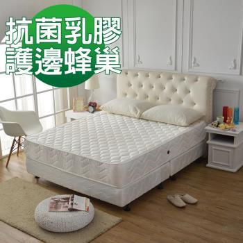 Ally愛麗-乳膠抗菌-防潑水護邊蜂巢獨立筒床墊-雙人五尺-乳膠抗菌防潑水