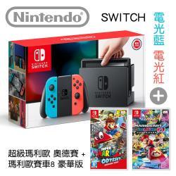 Nintendo Switch  Joy-Con 組合+超級瑪利歐奧德賽+瑪利歐賽車8 豪華版 [台灣公司貨]-網
