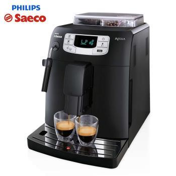 PHILIPS 飛利浦 Saeco Intelia 全自動義式咖啡機HD8751