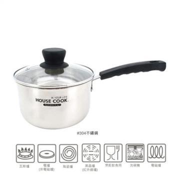 鍋霸 304不鏽鋼17cm單柄湯鍋