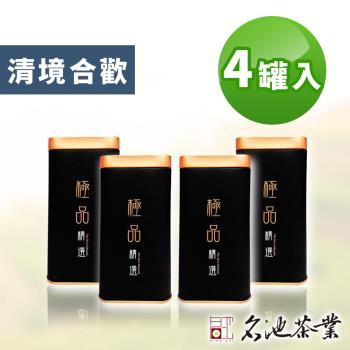 名池茶業 手採清境合歡高山茶150g *4
