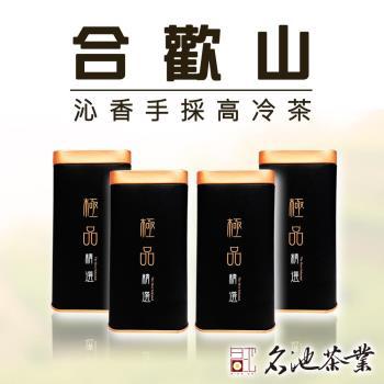 名池茶業 手採合歡山高山茶150g *6