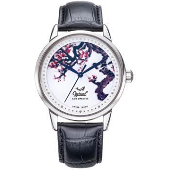 Ogival瑞士愛其華-搪瓷彩繪自動機械錶(梅花)1929-24.1AGS
