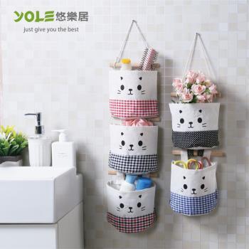 【YOLE悠樂居】萌貓系格紋單格組合式棉麻小掛袋(6入組)#1325078