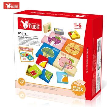 【Dubie 大顆粒積木拼圖】蔬菜+水果益智拼圖積木(82Pcs)