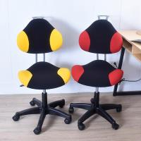 凱堡 3M防潑水椅背升降兒童椅電腦椅辦公椅