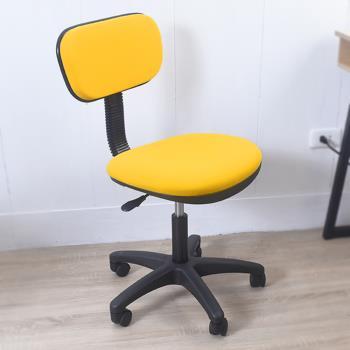 凱堡 3M防潑水小秘書電腦椅辦公椅