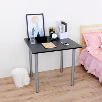 【頂堅】80x80公分(PVC防潮材質)方形書桌/餐桌/工作桌/電腦桌/會議桌(二色可選)