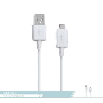 (2入組) Samsung三星 原廠Micro USB 9V快充加長數據傳輸充電線 (1.5m) 各廠牌適用