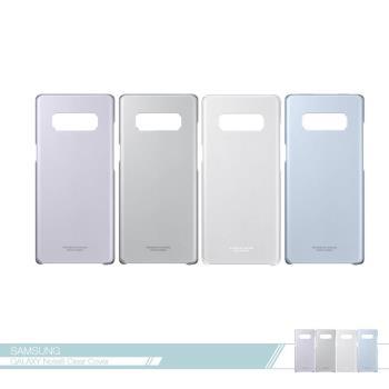 Samsung三星 原廠Galaxy Note8 專用 輕薄防護背蓋 /防震保護套 /硬殼手機套