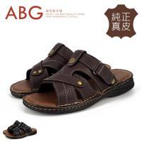 【ABG】MIT台灣製造.純正真皮.彈力中底拖鞋(8806)