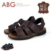 【ABG】MIT台灣製造.純正真皮.彈力中底羅馬拖鞋(8805)
