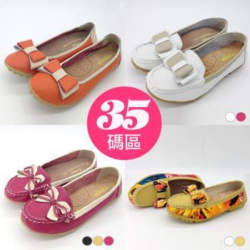 Alice 35碼蝴蝶結造型軟Q真皮鞋特惠組