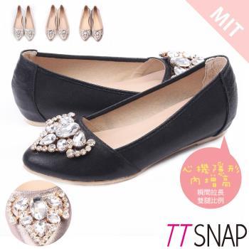 TTSNAP內增高-MIT奢華愛心水鑽尖頭平底鞋 黑 / 銀 / 金 / 錫