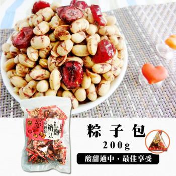 【百桂食品】蔓越莓納豆200g-粽子包*3包