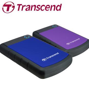 Transcend 創見 STOREJET 25H3 1TB 2.5吋 外接行動硬碟 紫/藍