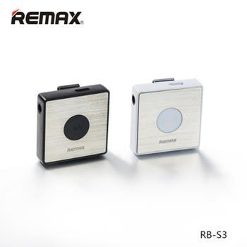 瑞斯 REMAX RB-S3 領夾式藍芽耳機