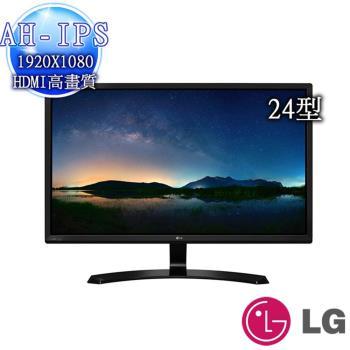 【LG 樂金】25UM58-P 25型 AH-IPS寬螢幕