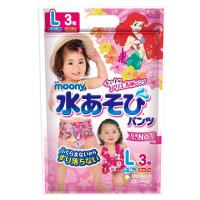Moony滿意寶寶尿布 玩水褲女L(3片×8包/箱)