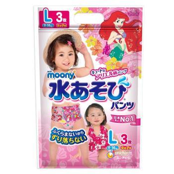 滿意寶寶尿布 MOONY 玩水褲女L(3片×8包/箱)