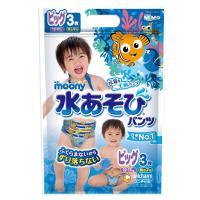 滿意寶寶 MOONY 玩水褲男 XL 3片×8包/箱