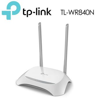 TP-LINK TL-WR840N 300Mbps無線N路由器