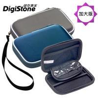 DigiStone 3C多功能防震硬殼收納包【經典皮革】(適2.5吋硬碟/行動電源/記憶卡/3C)X1P【加大版型】