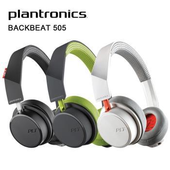 Plantronics BackBeat 505 頭戴式藍芽耳機※內附攜行袋※