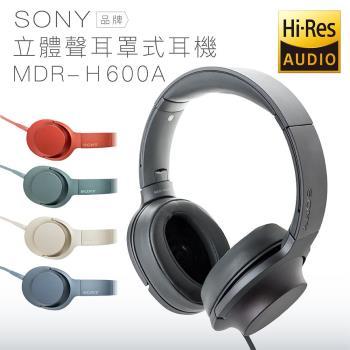 SONY 耳罩式耳機 MDR-H600A 線控 麥克風 【保固一年】