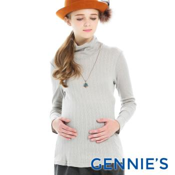 Gennies專櫃-高領簍空紋素色上衣(C3A68)-淺卡/深灰二色可選