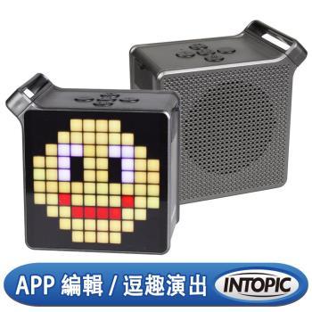 INTOPIC 廣鼎 LED無線喇叭(SP-HM-BT190)