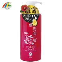 TSUBAKI思波綺 保濕潤濕精(馬油+茶油) 600ml