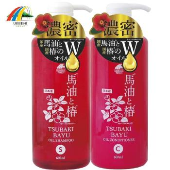 TSUBAKI 思波綺 保濕洗髮精+潤濕精(馬油+茶油)