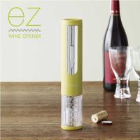 recolte日本麗克特|ez 電動紅酒開瓶器(橄欖綠)EWO-1 (OL)