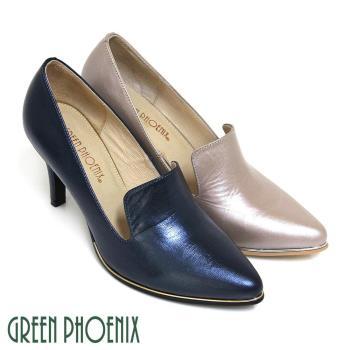 GREEN PHOENIX 素面金屬邊條皮革壓紋全真皮尖頭高跟鞋U33-21275