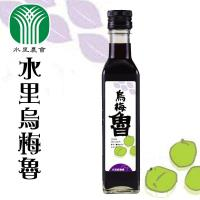 水里農會 水里烏梅魯(250ml/罐)x2罐組