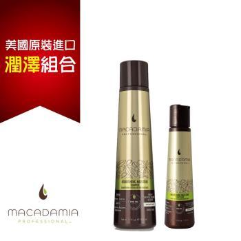 Macadamia Professional 瑪卡奇蹟油 潤澤髮浴300ml+潤澤潤髮乳100ml