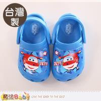 魔法Baby 童鞋 台灣製super wins正版輕量水陸鞋~sk0231
