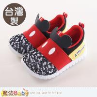 魔法Baby 童鞋 台灣製迪士尼米奇正版舒適寶寶鞋~sk0237