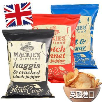 英國Mackies-經典洋芋片6口味任選8入