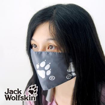 【采棉居寢飾文化館】Jack Wolfskin飛狼銀離子抗菌鋪棉口罩