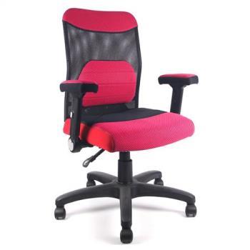 DR. AIR 人體工學氣墊辦公網椅(辦公椅、電腦椅)-紅