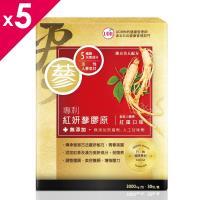 UDR韓國專利發酵紅蔘膠原x2盒