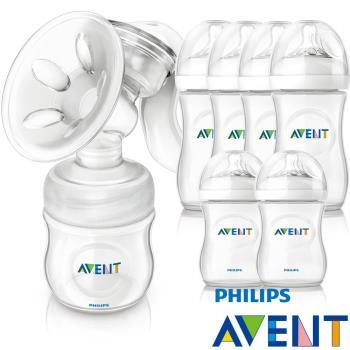 PHILIPS AVENT輕乳感PP手動吸乳器+親乳感PP防脹氣奶瓶(125ml*2+260ml*4)
