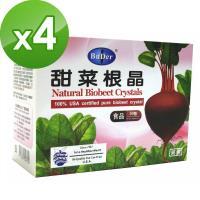 【BuDer 標達】甜菜根晶粉末食品(3gx30包)*4盒組