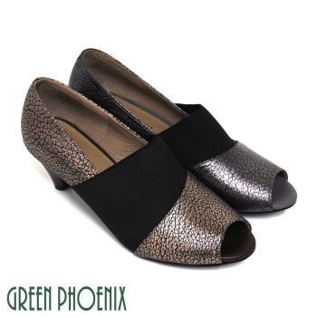 GREEN PHOENIX 復刻金屬光感爆裂紋彈性鬆緊全真皮低跟魚口鞋U50-2B174