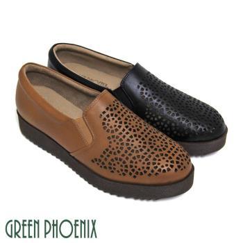 GREEN PHOENIX 雷射雕花幾何圖形全真皮厚底休閒鞋U31-26357