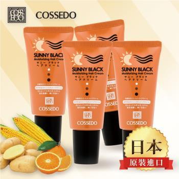 日本Cossedo寇絲朵 蔬果立馬補黑膏 75g(4入組)