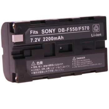 Kamera 鋰電池 for Panasonic DU21/VW-VBD210(DB-VW-VWD210)
