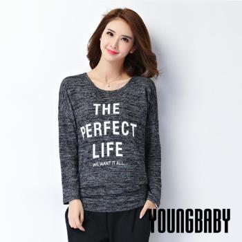 【YOUNGBABY中大碼】THE PERFECT LIFE雪花黑灰圓領T.灰黑